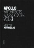 APOLLO ARCHITECTS & ASSOCIATES VOL-2