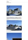 japan-architects